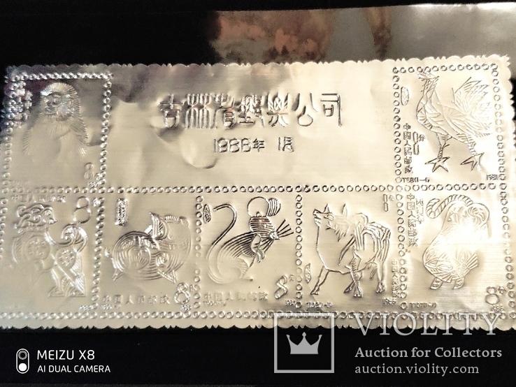 Серебряная фольга блок Китая, фото №6