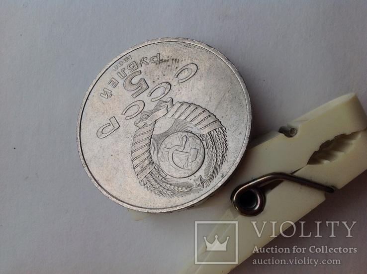 5 рублей 1988 года СССР Памятник Петру 1, фото №5