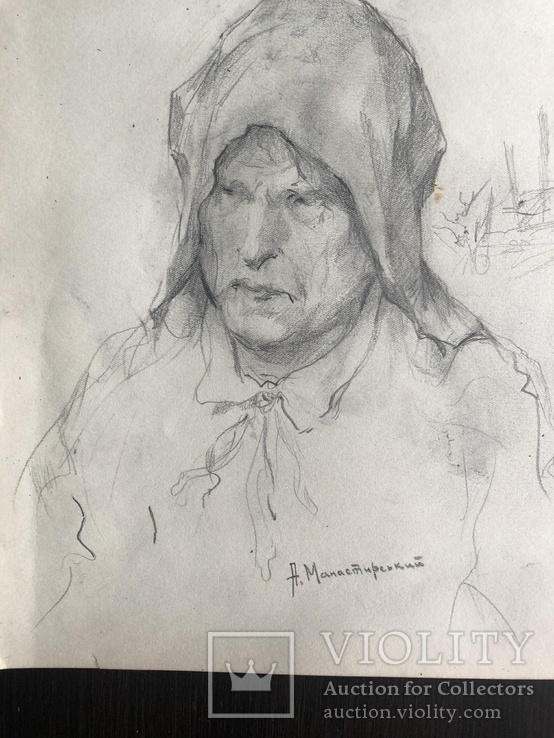 """Антін Іванович Манастирський, малюнок """"З серпом"""", фото №5"""