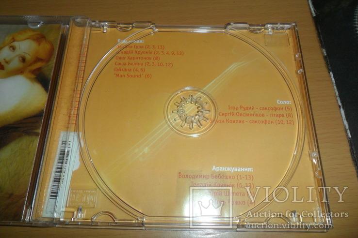 Диск CD сд Повалий Чарівна скрипка.Нові та найкращі пісні, фото №9