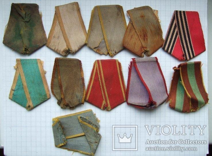 Б/у ленты для советских орденов и медалей - 3., фото №2