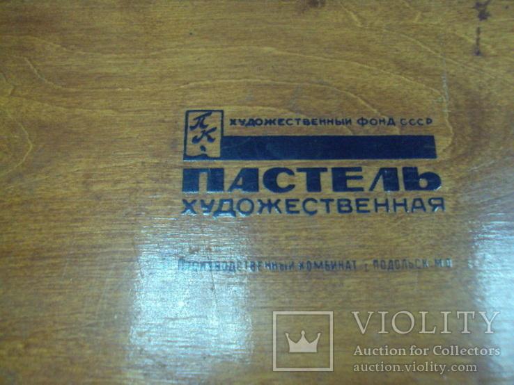 Пастель художественная Подольск ссср 46 х 16 см, фото №3