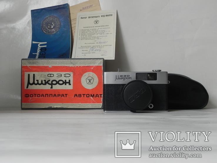 Фэд микрон - полный комплект ( коробка ,документы), фото №2