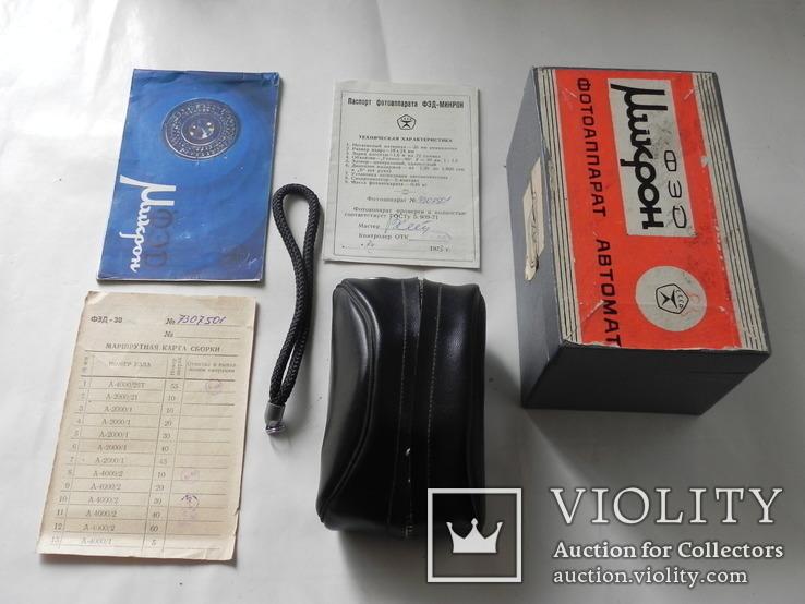 Фэд микрон - полный комплект ( коробка ,документы), фото №10