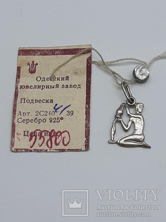 """Подвеска,  кулон Знак зодиака """"Водолей"""",  серебро 925 проба, Звезда, фото №7"""