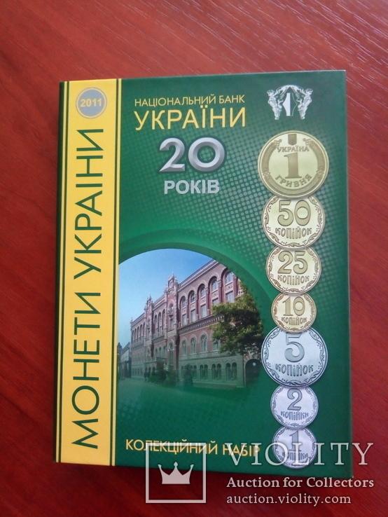 Набор монет Украины 2011 года