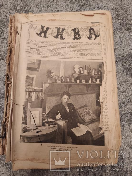 "Подшивка газеты-журнала ""Нива"" 1915 год, фото №2"