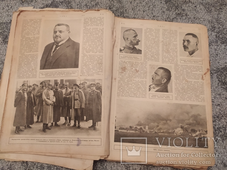 "Подшивка газеты-журнала ""Нива"" 1915 год, фото №5"