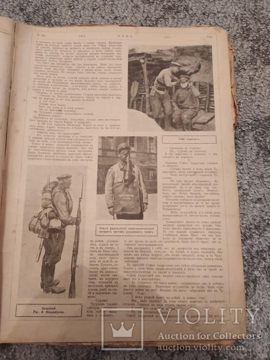 "Подшивка газеты-журнала ""Нива"" 1915 год, фото №6"