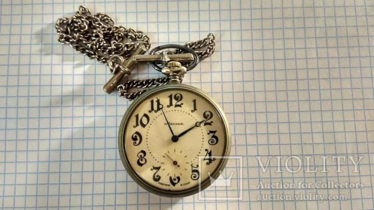 Часы Молния с Олимпийским мишкой 1980г.