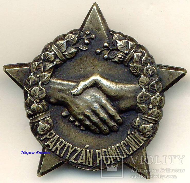 Три знака чехословацьких партизан
