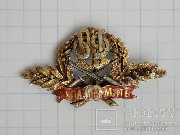 Брошь полковой дамы 69-го пехотного Рязанского полка.