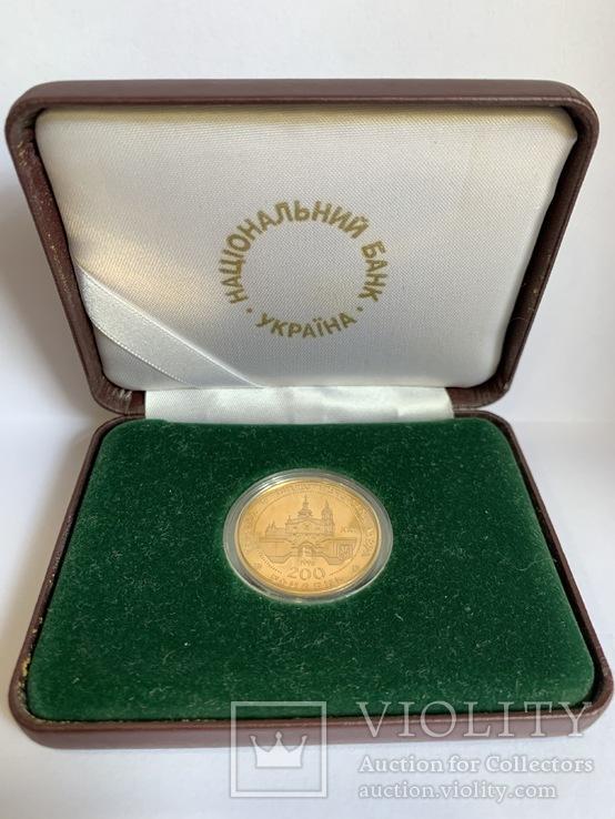 Києво-Печерська лавра (Киево-Печерская лавра) 200 грн, золото (Au 900) 1996