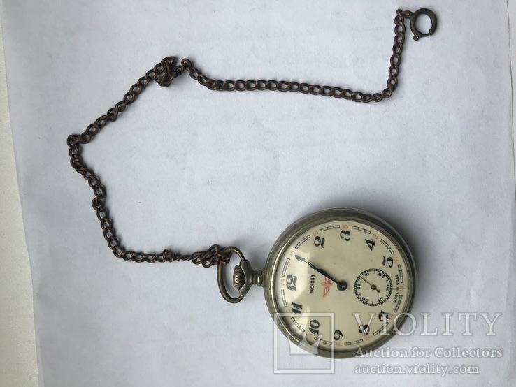 Часы Молния (ПАРОВОЗ)
