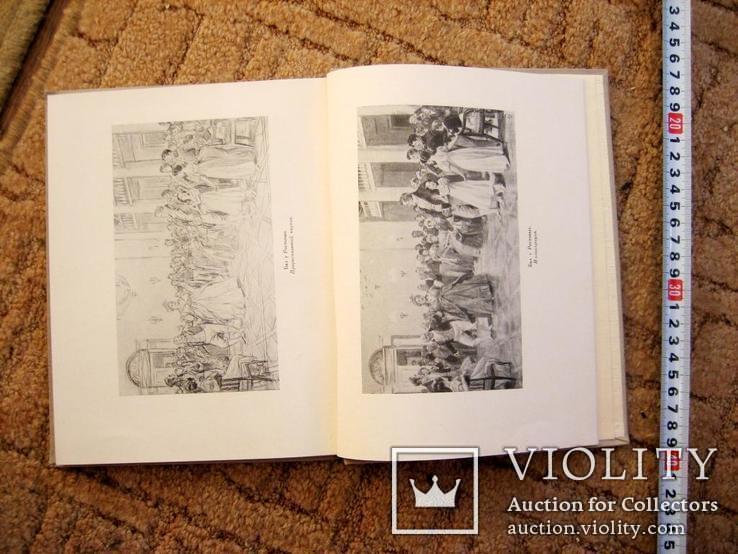 Монографія художників :Кибрик,Лаптєва, Шмаринова. - 1957 рік., фото №4