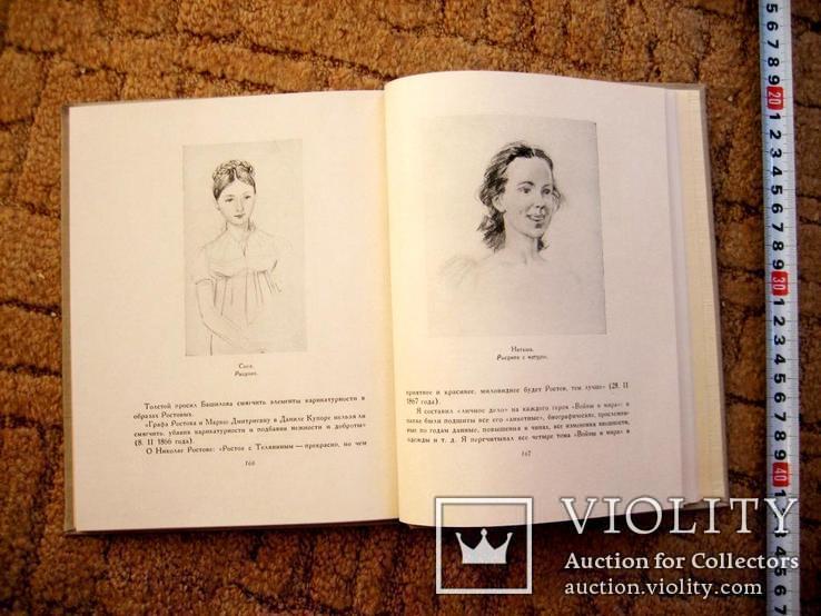 Монографія художників :Кибрик,Лаптєва, Шмаринова. - 1957 рік., фото №6