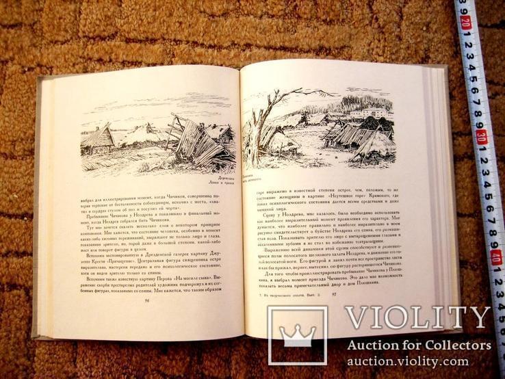 Монографія художників :Кибрик,Лаптєва, Шмаринова. - 1957 рік., фото №8