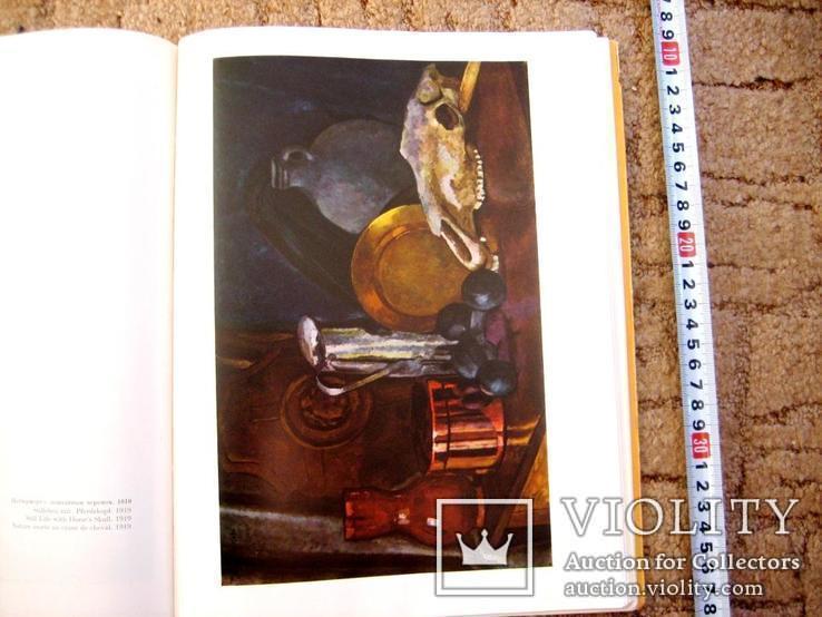 Монографія худож.І.Машкова - 1961 рік., фото №5