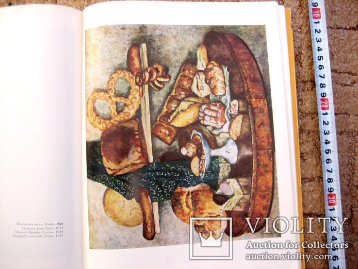 Монографія худож.І.Машкова - 1961 рік., фото №6