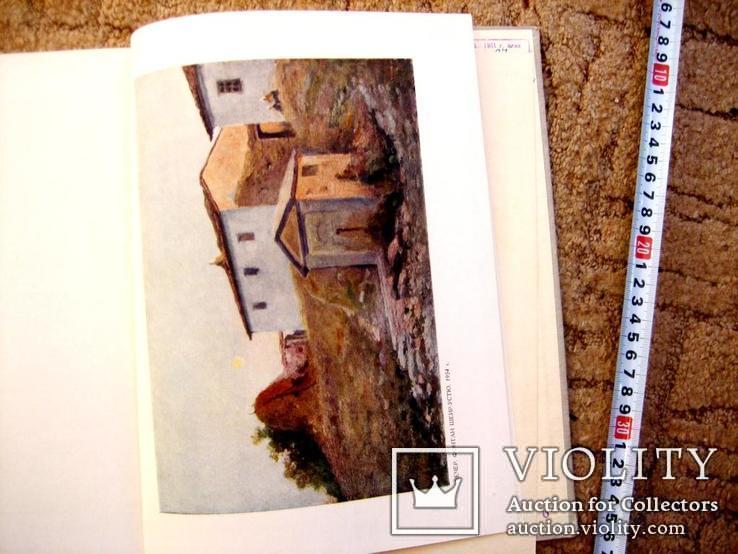 Монографія худож. О. Купріна - 1956 рік., фото №5