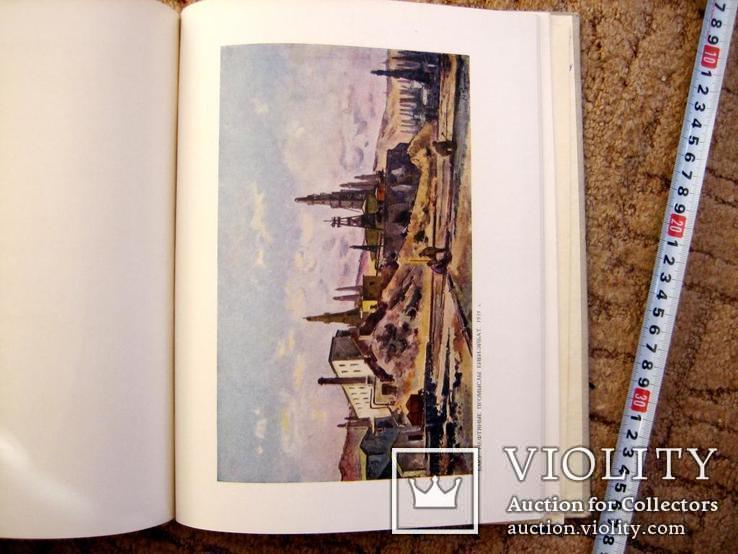 Монографія худож. О. Купріна - 1956 рік., фото №8