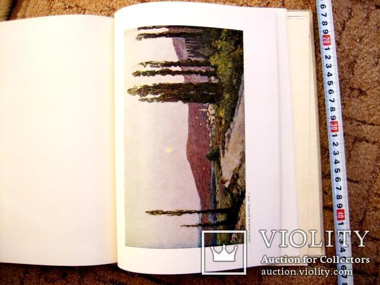 Монографія худож. О. Купріна - 1956 рік., фото №9
