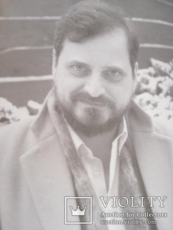 """Александр Генис """"Вавилонская башня: искусство настоящего времени"""", фото №4"""