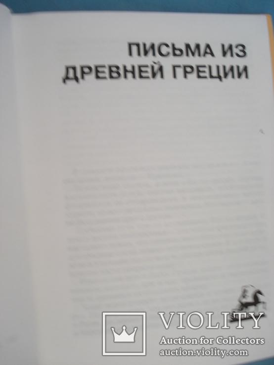 """Александр Генис """"Вавилонская башня: искусство настоящего времени"""", фото №7"""
