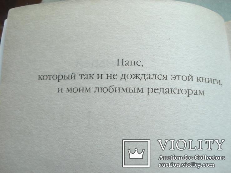 """""""Мои любимые блондинки"""" Андрей Малахов., фото №3"""