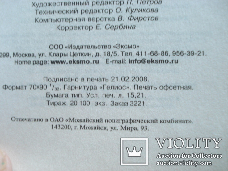 """""""Мои любимые блондинки"""" Андрей Малахов., фото №6"""