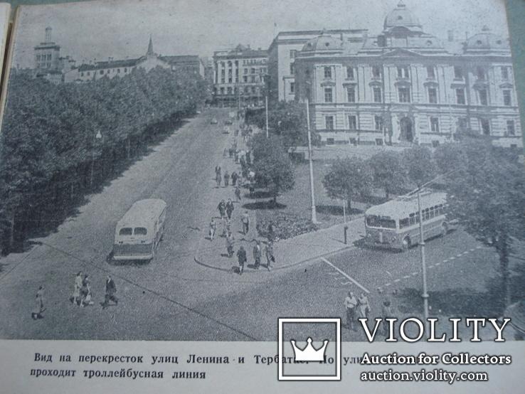 Рига (краткие сведения). Латгосиздат 1951 г., фото №6