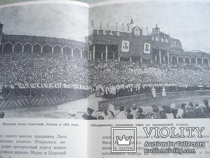Рига (краткие сведения). Латгосиздат 1951 г., фото №7