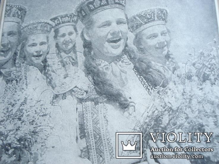 Рига (краткие сведения). Латгосиздат 1951 г., фото №9