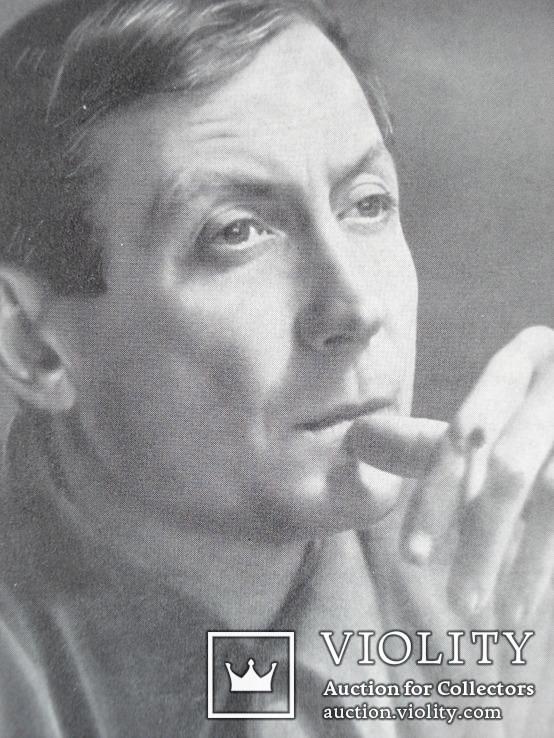 Евтушенко Евгений 2 тома 1980 г., фото №4