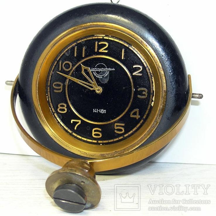 Часы настольные ЗЧЗ 141-46м