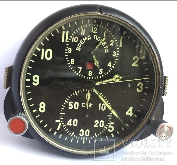 Час Авиационные АЧС-1 (рабочие)