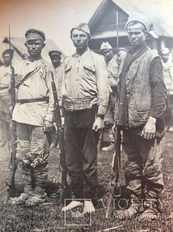 Первая Мировая война в фотографиях .