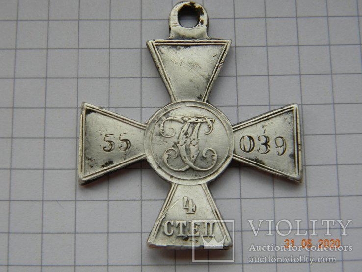 Георгиевский крест 4 ст. № 55039