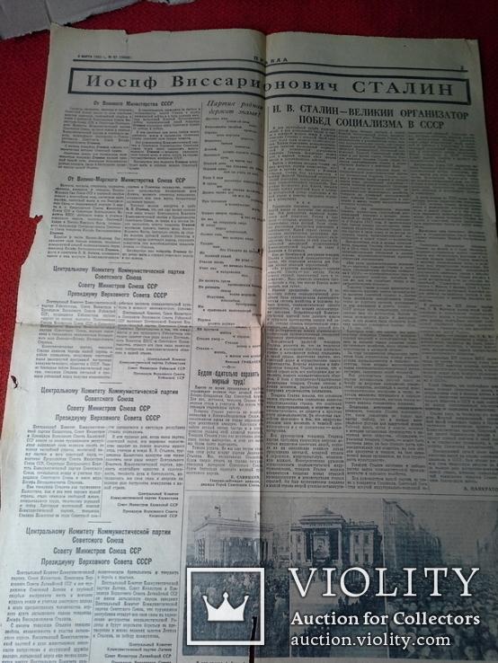 Правда 1953 года листок, фото №4