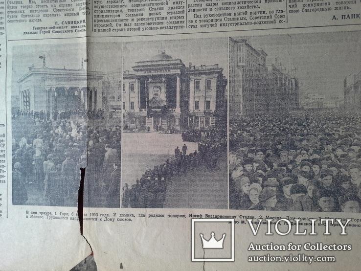 Правда 1953 года листок, фото №5