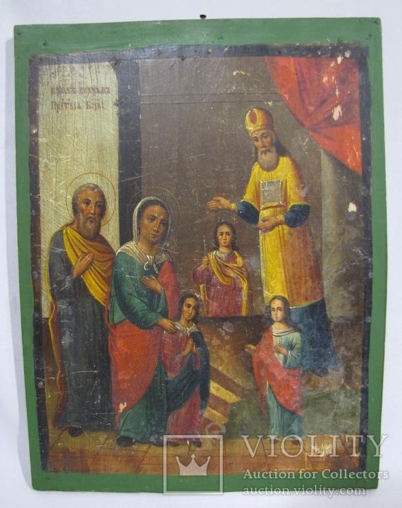 Икона. Введение во храм Пресвятой Богородицы