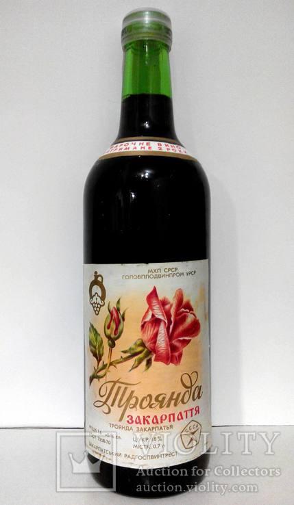 Вино Троянда Закарпатья