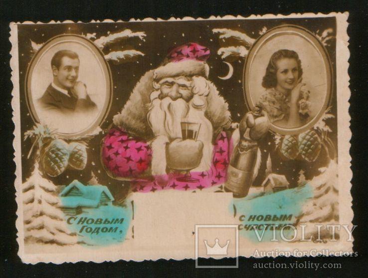 1950-е С Новым годом ! Дед Мороз с шампанским