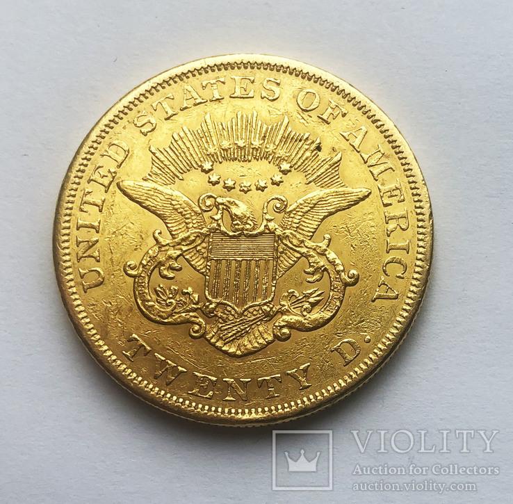 20 долларов 1861 года.