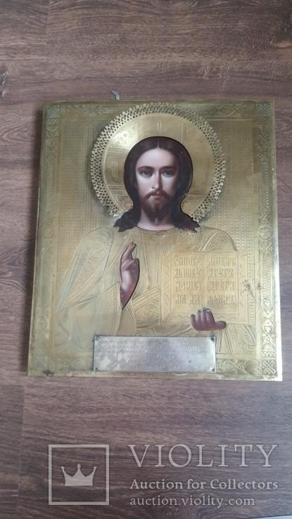 Икона Спаситель в окладе  Киевской Мариинской общины Красного Креста от єпископа, фото №3