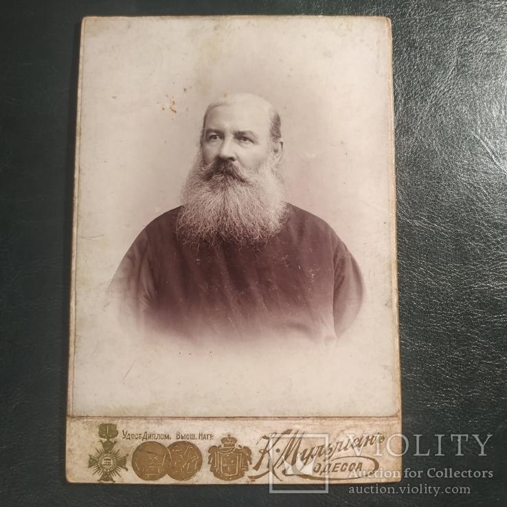 Большое  фото Перельман Одесса