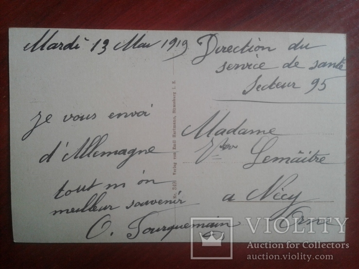 Открытка 1919 Франции, фото №3