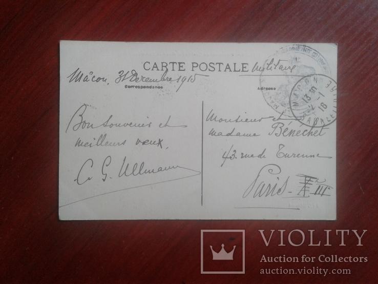 Открытка 1916 Франции, фото №3