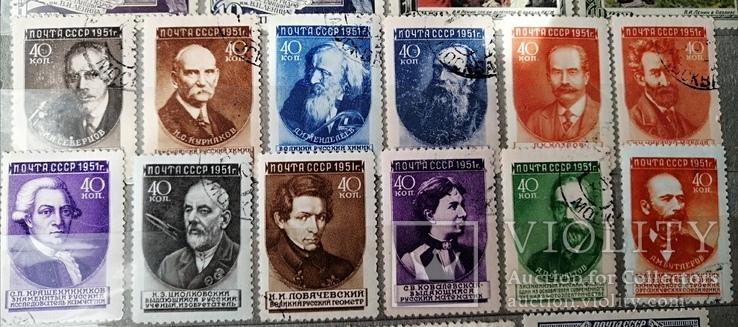 Деятели. Марки СССР 1951 года. (12шт.)