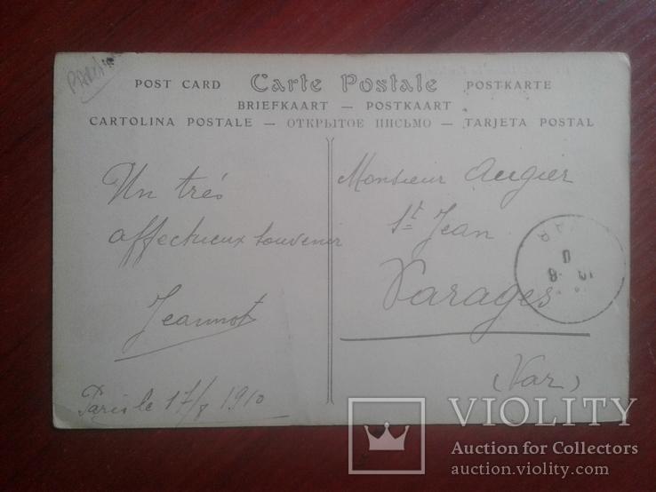 Открытка1910  Франции, фото №3